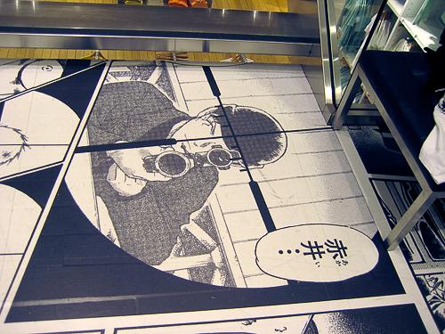 UNIQLO manga.jpg