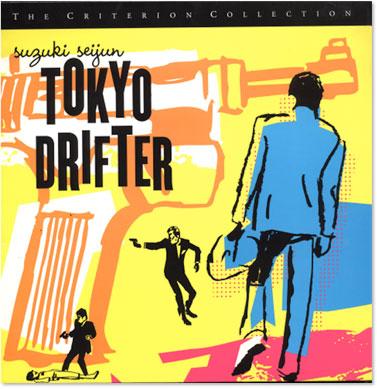 Tokyo Drifter & Branded to Kill